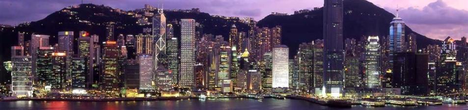 Chauffer Driven Cars Hong Kong