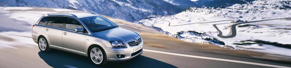 Cheap Car Hire Japan
